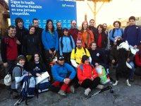 徒步旅行团体
