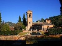 Calles que evocan historia en Granada