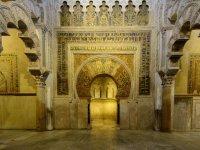 清真寺的建筑细节