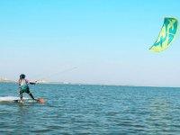 Aprende kitesurf en Ayamonte
