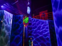 Laberinto laser