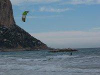 人练风筝冲浪与Supgandia Paddlesurf