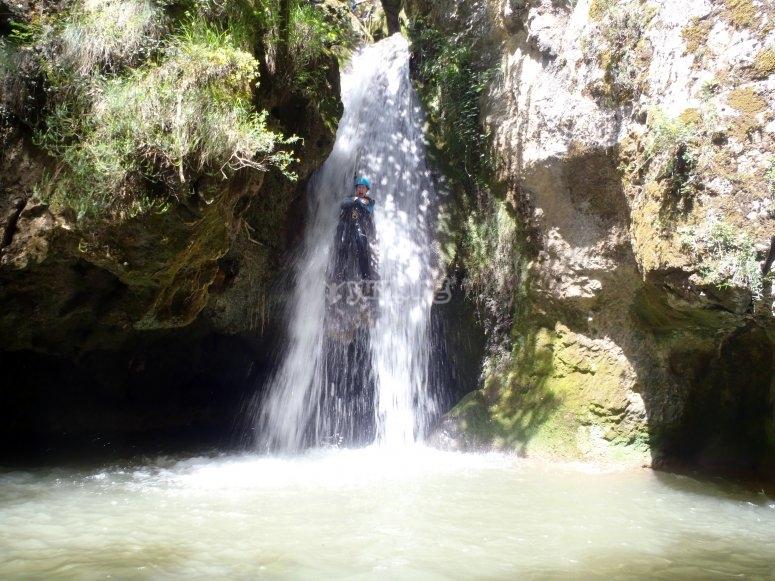 Cascada Aguake