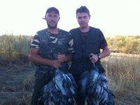 hunting day