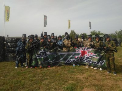 MF Paintball