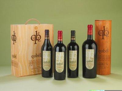 Bodega y viñedos Gosalbez Orti