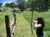 我们塞尔塞迪利亚在自然界射击场