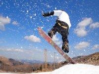 Disfruta del snowboard