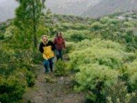 步行自然教育径独特