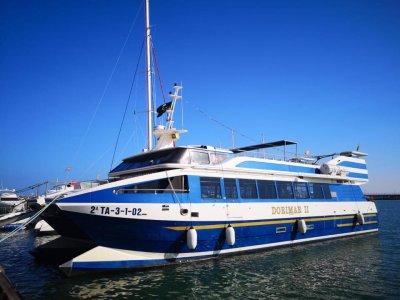 双体船Costa Dorada游览和烧烤5小时
