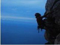 练习攀岩马洛卡