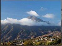 Vista general del volcan