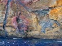 蓬塔米格尔(Punta Miguel)的悬崖