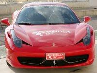Una vuelta al circuito de Los Arcos, en Ferrari F458