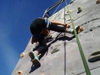 布伊特拉戈攀岩墙