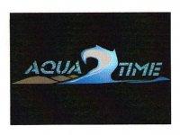 Aquatime Buceo