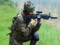 用武器瞄准