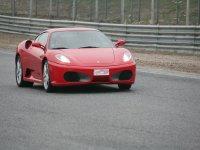 Guida un'incredibile Ferrari