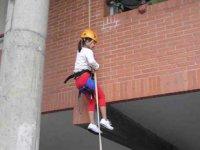 登山运动登山运动结束对儿童