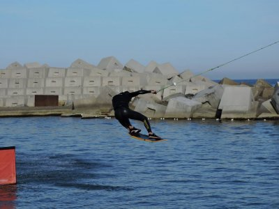 BCP Barcelona Cable Park