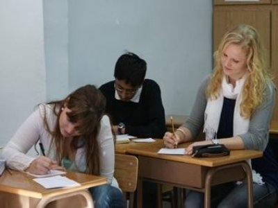 Baleares International College
