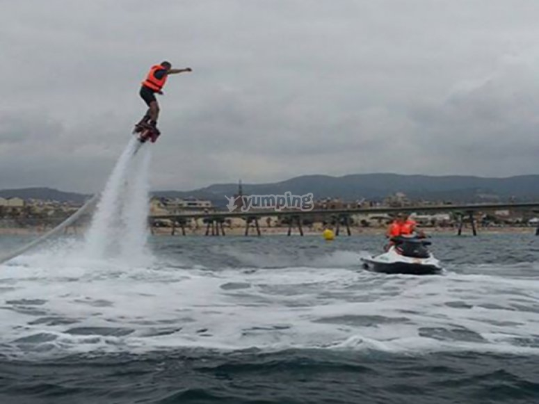 Flyboard会议