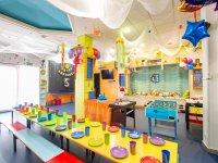 Nuestro centro para fiestas
