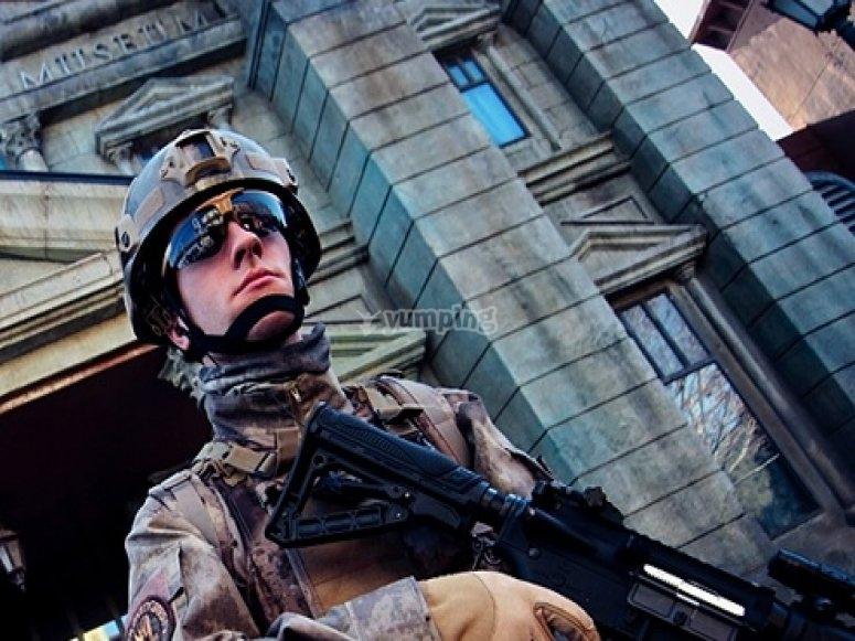 寻求军队的保护