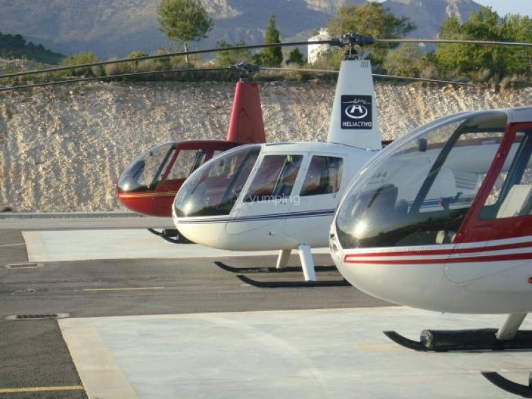 直升机机队