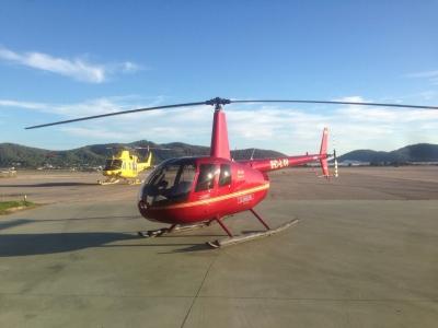 直升机飞行TriángulodelSilencio 30分钟
