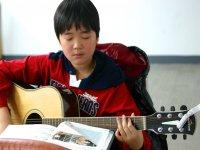 Leccion de guitarra