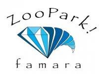 Zoopark Famara