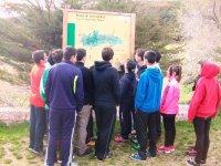 Panel con informacion del Parque Natural