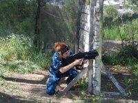 Disparando sin ser vista