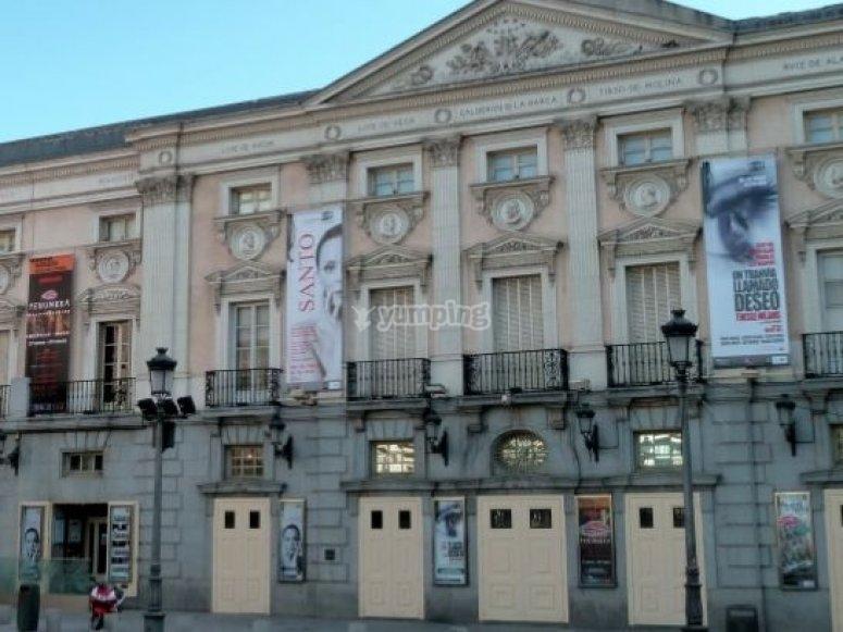 马德里剧院