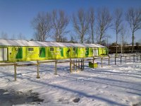 Centro de actividades nevado