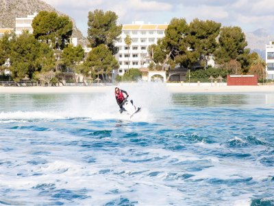 阿尔库迪亚喷气滑雪回路6月和9月