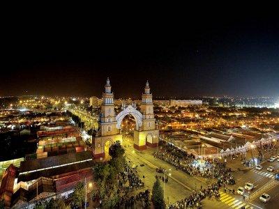 Ruta guiada por Sevilla paranormal, 2 horas