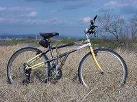 Alquiler de bicicletas de montaña