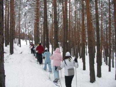 El Colladito Raquetas de Nieve