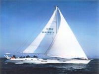 Yacht Mikael