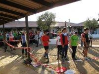 参展活动安达卢西亚联盟的方向