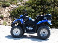 Uno de los quads de Multi Activity