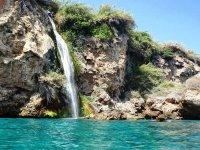 游览Maro Cerro Gordo的悬崖