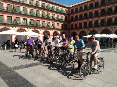 在科尔多瓦租一天自行车