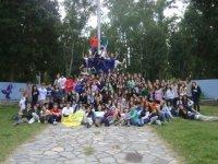Camp Ezeiza 2009