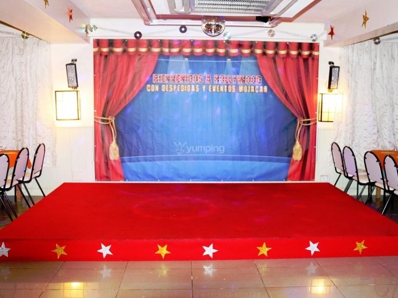 莫哈卡尔舞台表演