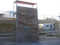 A climbing wall at your disposal