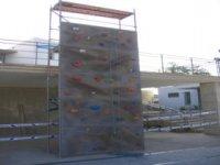 您可以使用的攀岩墙