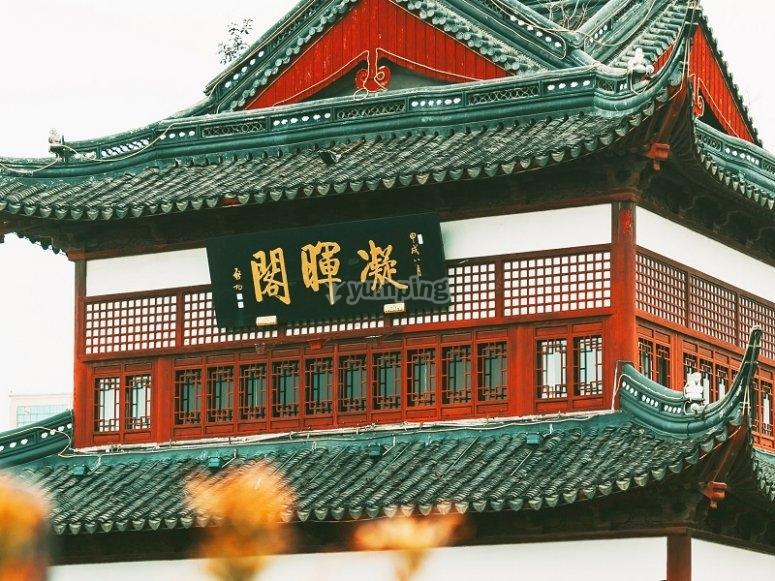 Museo del emperador